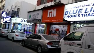 Deira Dubai China Mobile Market Lots of Mi Store Out Side View