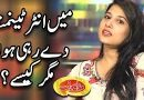 Main Entertainment Day Rahi Hoon – Hina Altaf – Mazaaq Raat – Dunya News